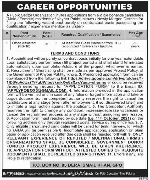 Jobs in Government Organization KPK 2021