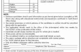Jobs in Cantonment Board Kohat 2021