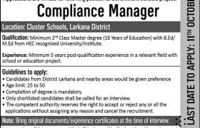 Jobs in Cluster Schools Larkana 2021