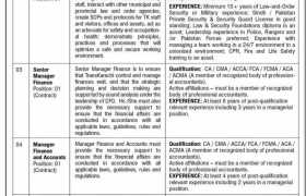 Jobs in TransKarachi 2021
