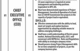 Jobs in KPT & GSC 2021