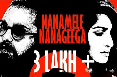 Nana Mele Nanageega Song Lyrics