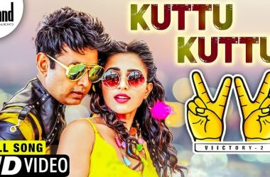 Kuttu Kuttu Song Lyrics