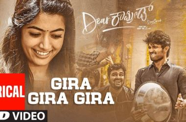 Gira Gira Gira Song Lyrics