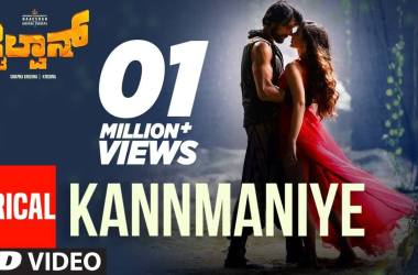 Kannmaniye Song Lyrics