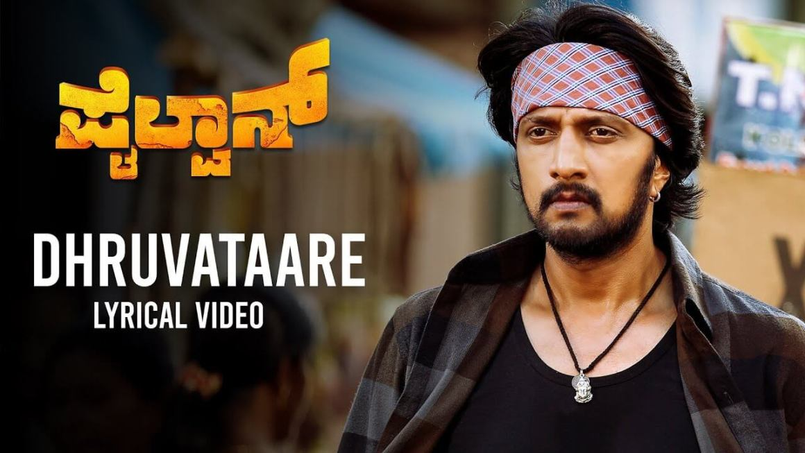 Dhruvataare Song Lyrics | Pailwaan