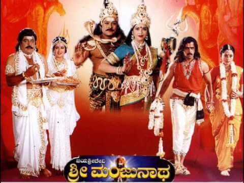 Om Mahaprana Deepam Song Lyrics in Kannada | Sri Manjunatha