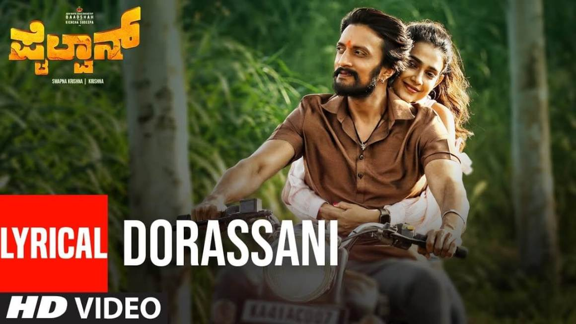 Dorassani Song Lyrics | Pailwaan