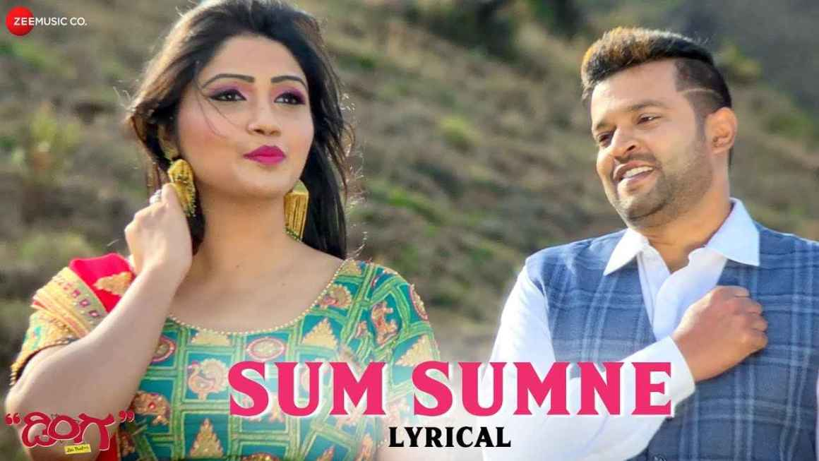 Sum Sumne Lyrics – Dinga Songs Lyrics