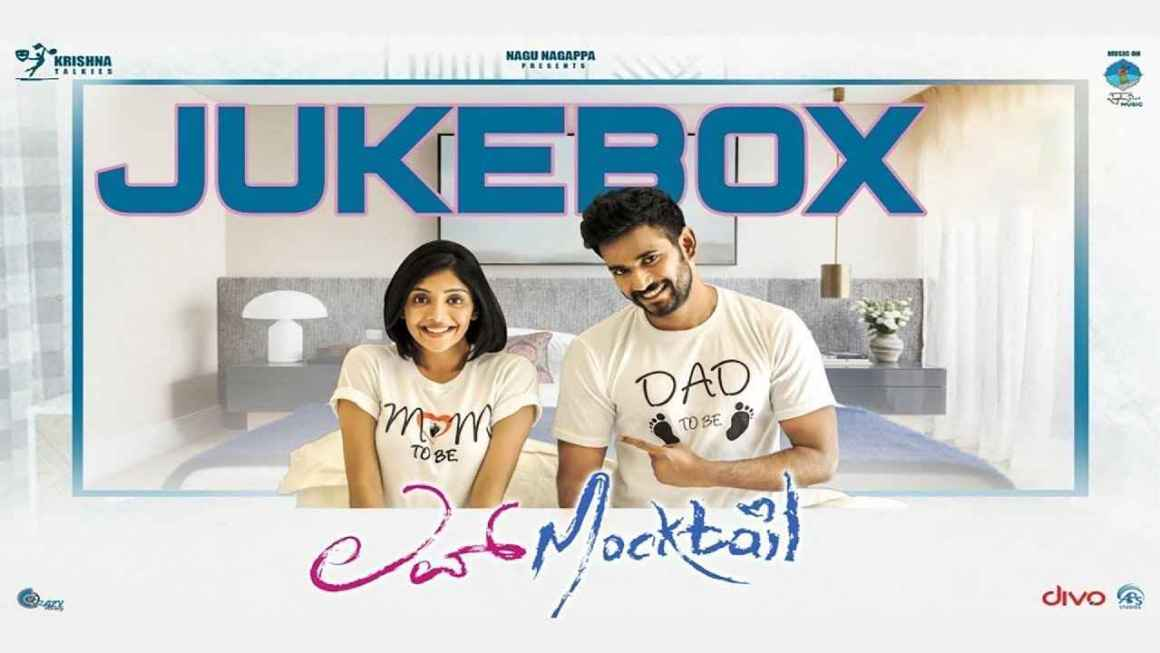 Janumagale Kaayuve Lyrics – Love Mocktail Songs Lyrics