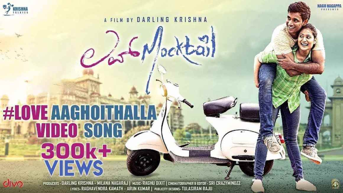 Oh Oh Love Aaghoithalla Lyrics – Love Mocktail Songs Lyrics