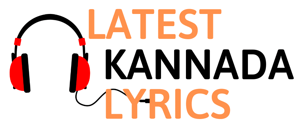 Latest Kannada Lyrics
