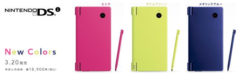 new-dsi-colors
