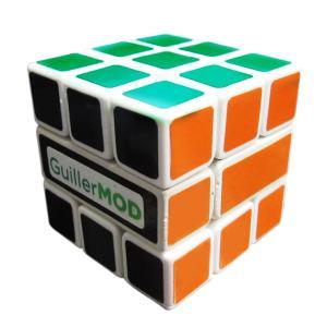 Bandage cube (base blanca)