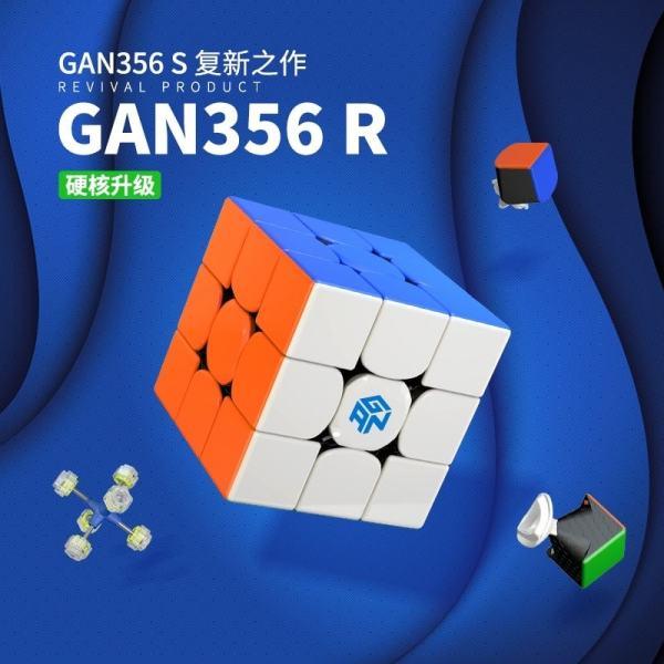 Gan356 R Profesional