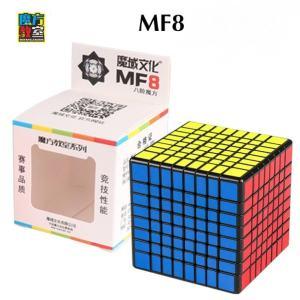 MoYu MF8 MoFangJiaoShi 8x8x8