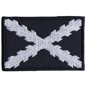 Bordado «Bandera Mercante» con cruz de borgoña