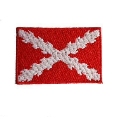 Bordado España Antigua inversa con Cruz de Borgoña