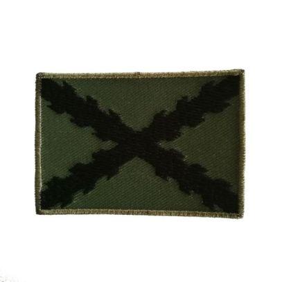 TDT_cruz_borgoña_verde_militar_600