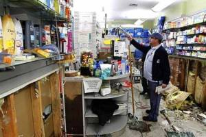 Small business in need of disaster recovery loans