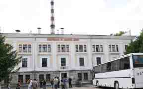 Obninsk nuclear power plant first in world