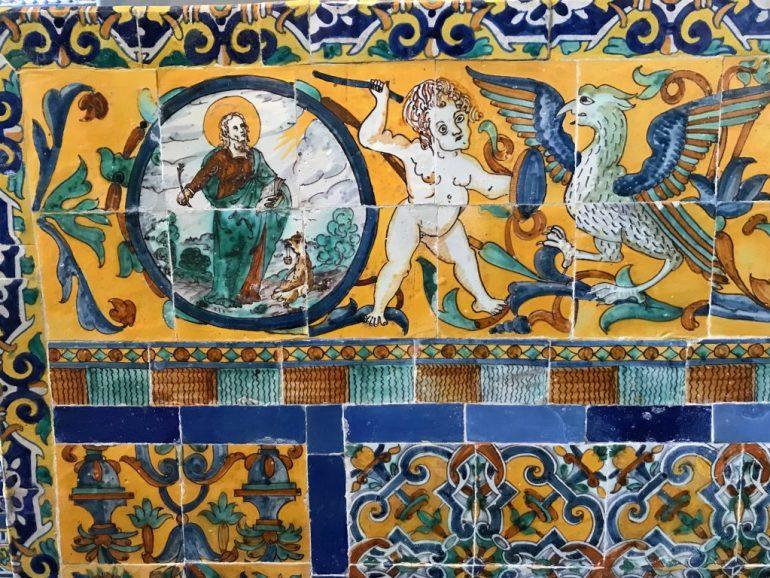 fullsizeoutput_101f-1024x768 Peru Explorations: LIMA Lima Peru