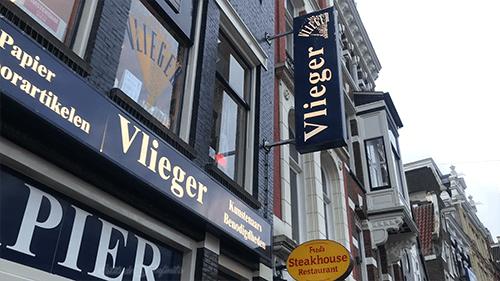papelarias em amsterdam