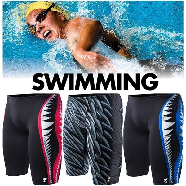 new-arrival-tyr-jammers