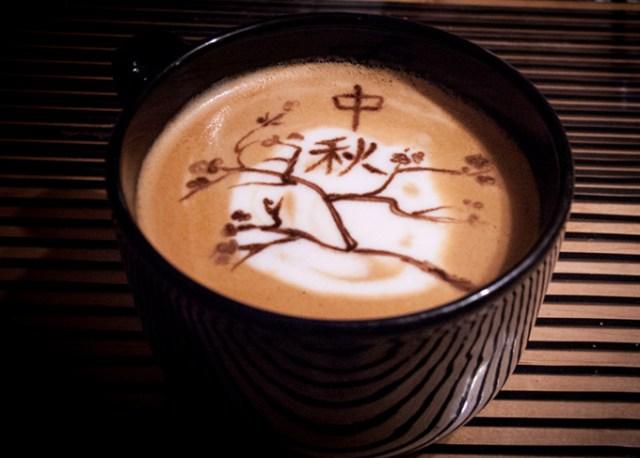Latte Art Love