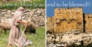 Israel Invitation