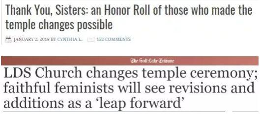 temple-changes-headlines