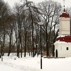 Bild: Kirche im Kalamaja Kalmistupark.