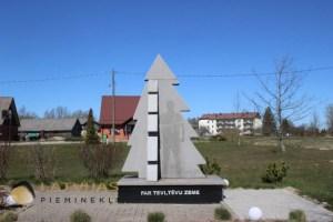 Turlavas pagasts