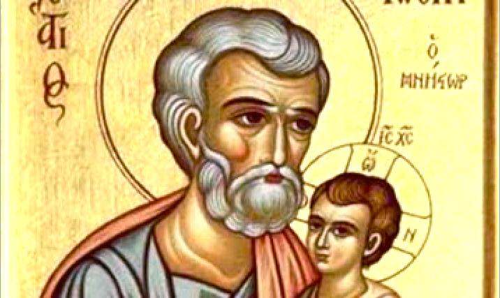Lettera a San Giuseppe