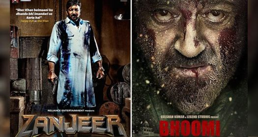 Sanjay Dutt's Last Five Films And Their Box-Office Collection