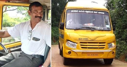 Karnataka teacher becomes driver to see children attend school