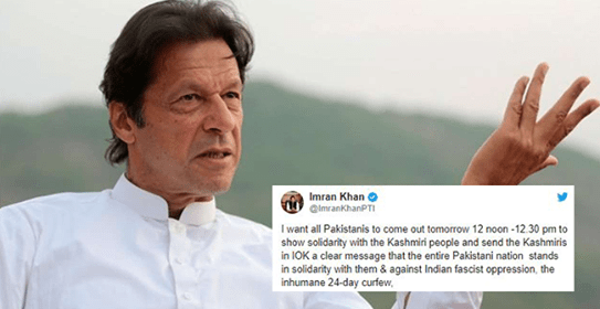 Pakistan PM Imran Khan calls for Nationwide remonstration over Kashmir on Friday