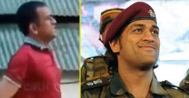 Lieutenant Colonel MS Dhoni spotted playing volleyball with Army Battalion