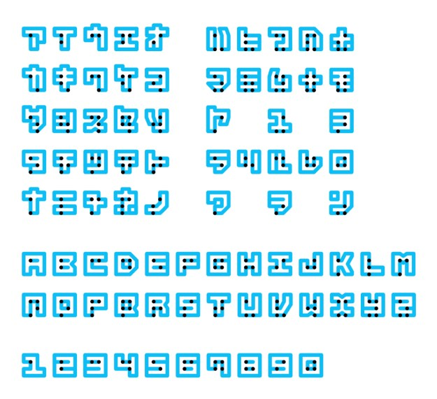 braille-neue-2 A Brilliant Font That Overlays Braille Onto Existing Visual Characters For Universal Understanding Random