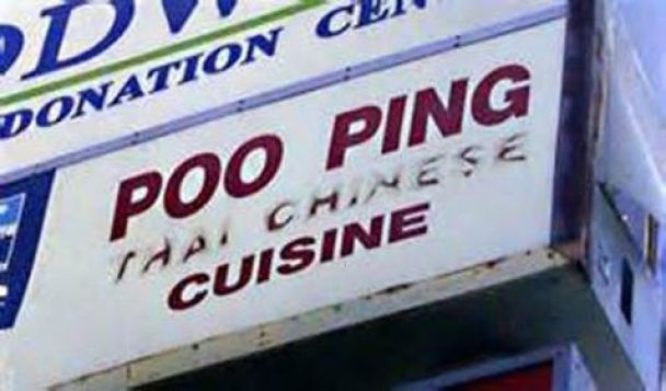 Funny Thai Chinese Restaurant Sign