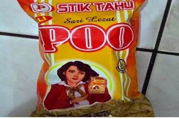 Some Poo For You