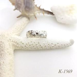 K-1569 シルバーリング