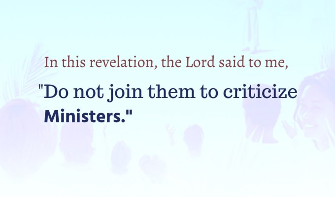 Do Not Join Them To Criticize Ministers