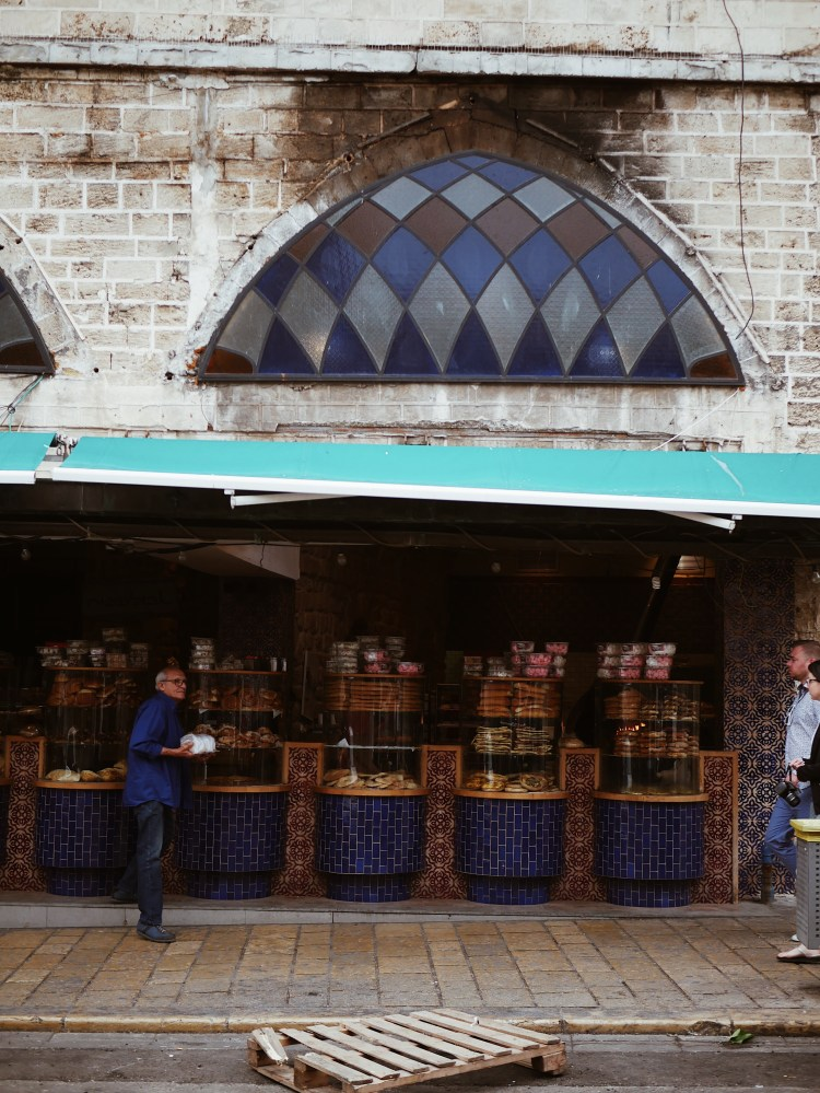 Abouelafia Bakery Tel Aviv
