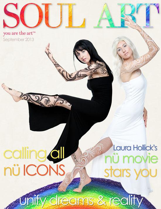 september-cover-550