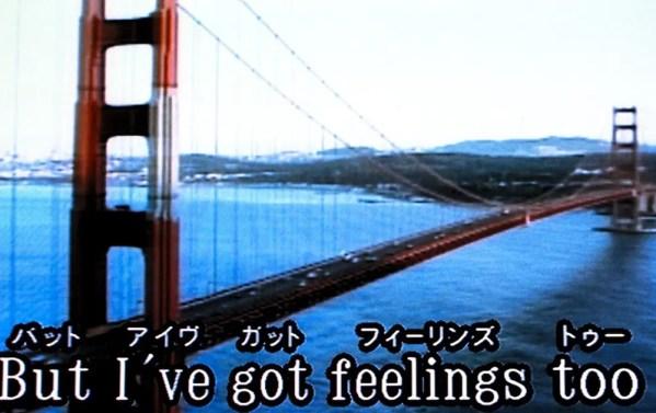 Karaoke, Laura June Kirsch, San Francisco, Golden Gate Bridge