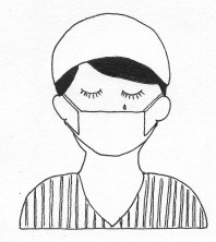 image 12.01 surgical tech with tear and mask