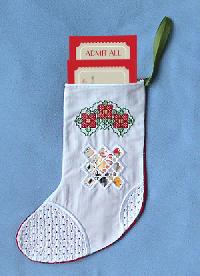 Hardanger Stockings No. 1