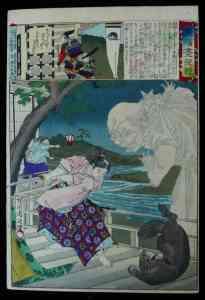 Kusunoki Masatsura fights youkai
