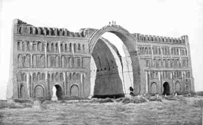 An 1864 photograph of the Taq-i Kisra. Note the figures standing atop the arch; we've always had stupid yahoos as tourists, I guess.